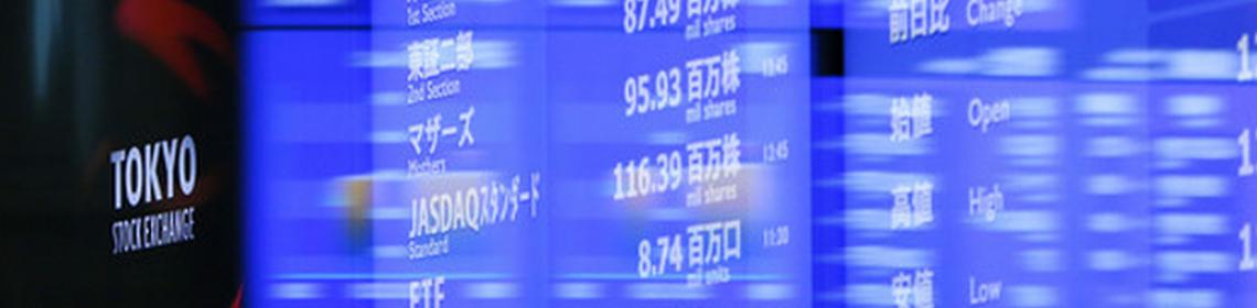 投資情報てんこ盛り+話題の経済ニュースもばっちり解説